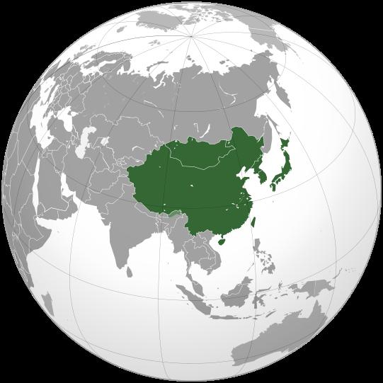 East & Southeast Asia Database